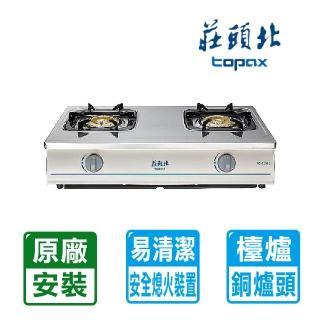 【莊頭北】純銅爐頭不鏽鋼面板傳統台爐(TG-6301B