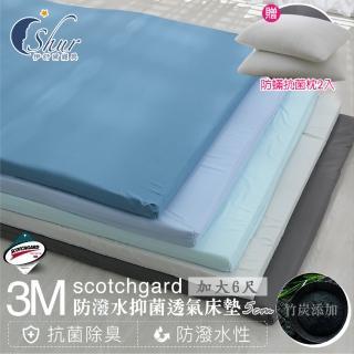 【ISHUR伊舒爾】台灣製 3M吸濕排汗高彈力透氣抑菌床墊 加大6尺(加贈飯店枕2入/日式床墊/折疊床墊)