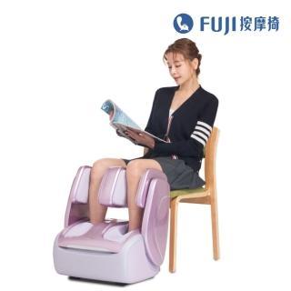 【FUJI】愛膝足護腿機2 FG-357(護膝;愛膝足;腳機;美腿;腿部舒壓;小腿腫脹)