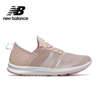 【NEW BALANCE】多功能訓練鞋_WXNRGXP-D_女鞋_淺橘(運動 休閒 潮流 時尚 訓練 機能)