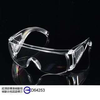 【Z-POLS】兒童防疫專用防霧升級款全透明抗紫外線UV400防風防飛沫防疫眼鏡(兒童防疫眼鏡有無近視皆可用)