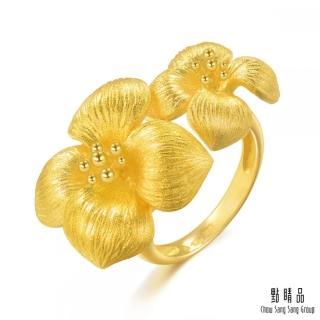 【點睛品】金繡球花時尚婚嫁黃金戒指_計價黃金