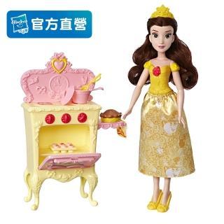【Disney 迪士尼】12吋公主(貝兒廚房遊戲組 E2912)