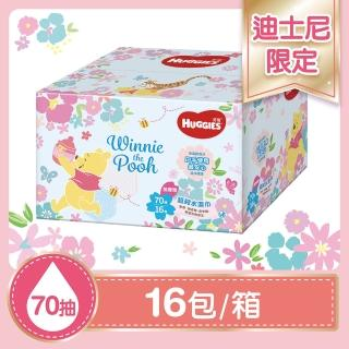 【HUGGIES 好奇】純水嬰兒濕巾厚型 70抽X16包/箱(小熊維尼限定版)