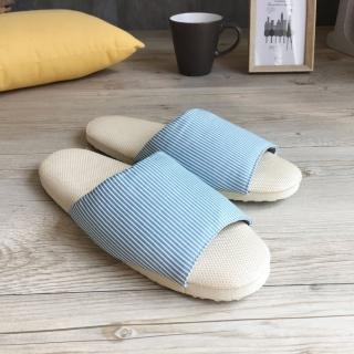 【iSlippers】療癒系-舒活草蓆室內拖鞋(淺藍直條)