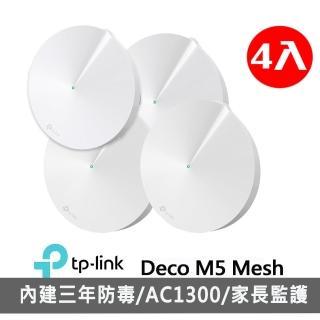 (4入組)【TP-Link】Deco M5無線網路wifi分享系統網狀路由器(2+2)