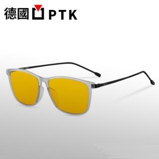 【PTK】室內專用-簡約獨特款防藍光護目眼鏡-男女適用(德國PTK-簡約獨特款防藍光護目眼鏡-男女適用)