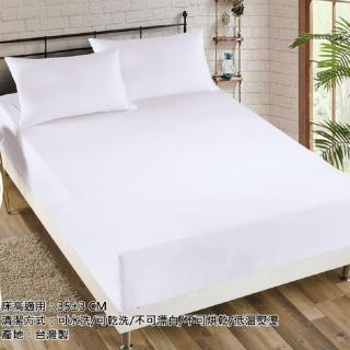 仙朵拉銀離子抗菌防水雙人床包保潔墊