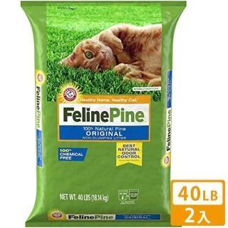 【Felinepine】斑比松木砂40磅(2入)