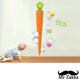 【Mr.Zakka】時尚居家創意風格DIY可移式壁貼(胡蘿蔔身高尺)
