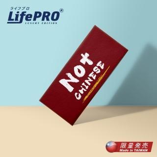 【LifePRO】我非中國嚴禁誤會款(創意貼紙 行李箱 台灣製造 防水 識別)