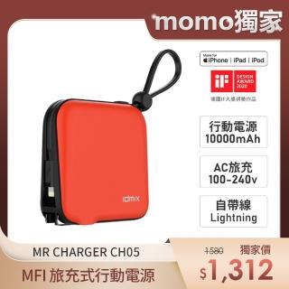 【idmix】MR CHARGER 10000 MFI 旅充式行動電源CH05(行動電源+旅充+MFI線)