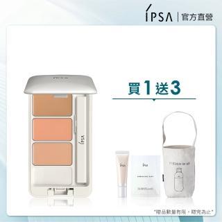 【IPSA茵芙莎】隱色遮瑕組(通路獨家誘光隱色遮瑕組)/