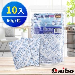 【aibo】吸濕除霉乾燥劑60g-10入(台灣製)/