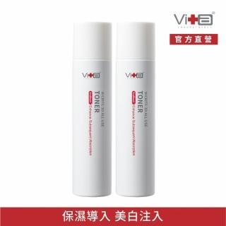 【Swissvita 薇佳】微晶3D全能化妝水VB升級版200ml 2入