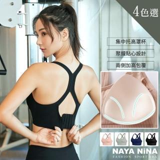 【NAYA NINA】抗震X型透氣減壓無鋼圈運動BRA內衣/三色選M~XL(運動背心/運動內衣)
