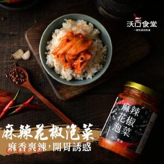 【扒扒飯】台灣獨家超夯麻辣花椒泡菜(260g/罐)
