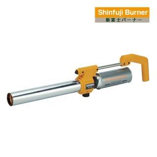 【SHINFUJI 新富士】強力大型瓦斯噴槍(瓦斯噴槍)