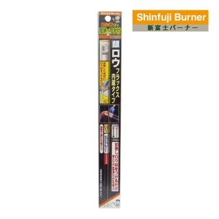 【SHINFUJI 新富士】銀焊藥-內含助焊劑型(焊藥)