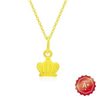 【A+】小皇冠 999千足金項鍊-0.13錢±2厘