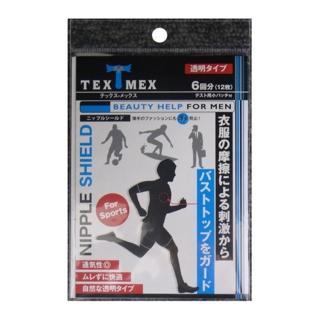 【TEX-MEX】隱形修飾胸貼-運動用1包12入(運動胸貼 男性胸貼)