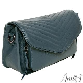 【Ann'S】頂級全真皮牛皮山形立體車線鍊帶方包(深藍)