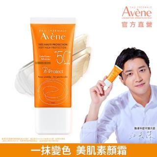 【Avene 雅漾官方直營】全效極護亮顏防曬乳 SPF50+ 30ml(美肌素顏霜)
