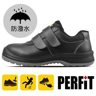 【perfit】超強韌防護舒適減壓牛皮安全鞋 基礎黑(一體成型鞋底/安全鞋/工作鞋/牛皮/PT003)