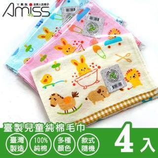 ���Amiss ������������������������������������4������(515)