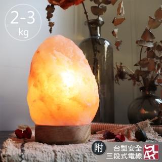 【鹽夢工場】玫瑰鹽燈2-3kg|原木座(原礦鹽燈)