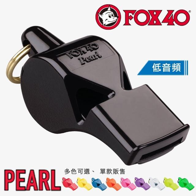 【FOX40】PEARL