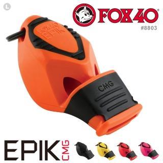 【FOX40】EPIK CMG哨子/附繫繩_單色單顆售(#8803)