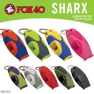 【FOX40】Sharx 系列 哨子(#8703系列)