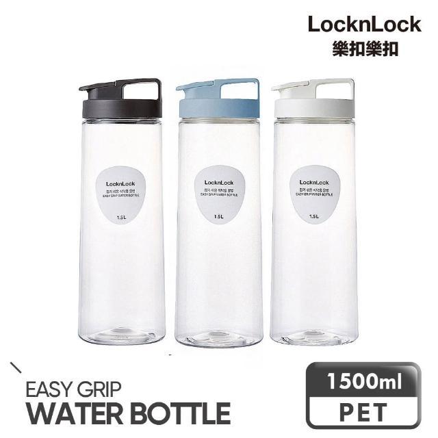 【LocknLock樂扣樂扣】PET扣環輕鬆手提冷水壺1500ml(2色任選)/