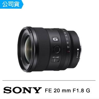 【SONY 索尼】FE 20 mm F1.8 G 全片幅大光圈超廣角定焦鏡頭(公司貨)