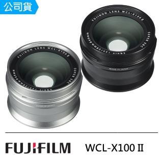 【FUJIFILM 富士】WCL-X100 II 廣角轉換鏡頭--公司貨
