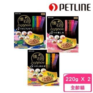 【日清懷石zeppi】5Dish懷石極品 5味貓糧 220g〈22g*10小包〉(2包組)
