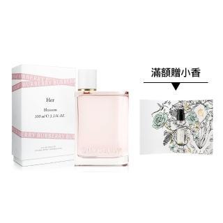 【BURBERRY 巴寶莉】HER女性淡香水100ml(英式花香美食調)
