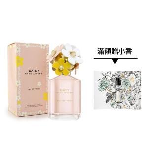 【MARC JACOBS 馬克賈伯】清甜雛菊淡香水 125ml(清新花香調)