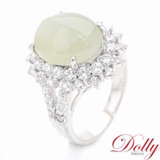【DOLLY】天然碧玉 銀飾戒指(10x12mm)