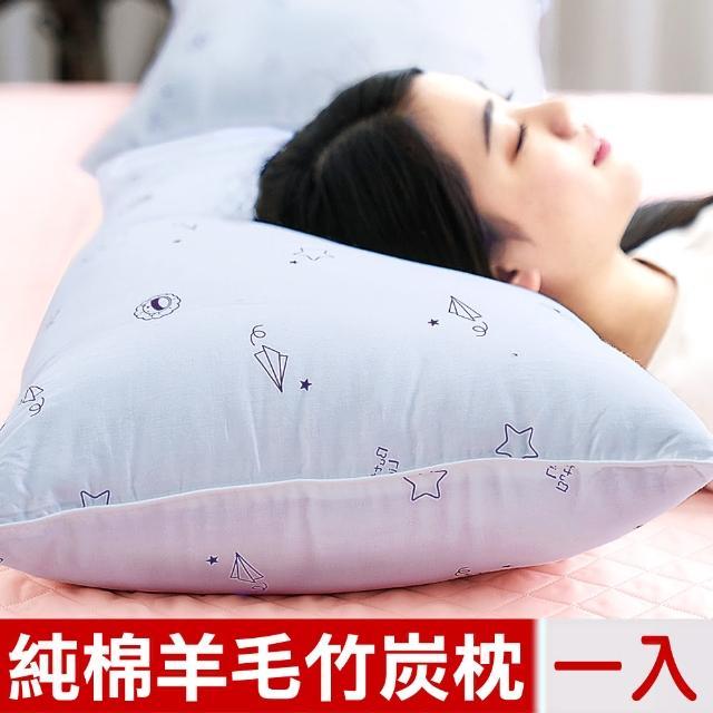 【奶油獅】星空飛行-台灣製造-美國抗菌純棉表布澳洲天然羊毛竹炭枕(灰-一入)/