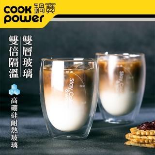 【CookPower 鍋寶】雙層玻璃咖啡杯雙杯組350ml(贈蓋)