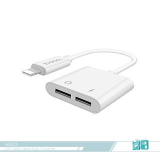 【HOCO】丹堤數位雙Lightning音頻轉換器-LS5(帶1.5A充電 耳機插孔音頻轉接器)