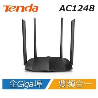【Tenda 騰達】AC1248 AC雙頻 Gigabit 網路分享器路由器 蝙蝠機(雙頻合一技術、三段可調高功率)