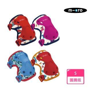 【Micro】兒童護具組-護膝+護肘(運動用、直排輪、滑板車)