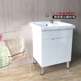【聯德爾】頂級豪華型陶瓷盆雙門浴櫃-白(洗碗/洗衣/洗手台/附304不鏽鋼萬向龍頭)