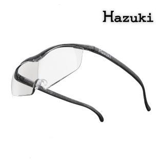 【Hazuki】日本Hazuki葉月透明眼鏡式放大鏡1.32倍大鏡片(黑灰)