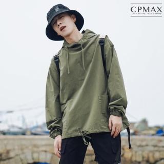 【CPMAX】帥氣薄款連帽T恤 寬鬆帽T 設計師造型帽T 潮流帥氣帽T 男帽T 衛衣帽T 長袖帽T 連帽上衣(T122)