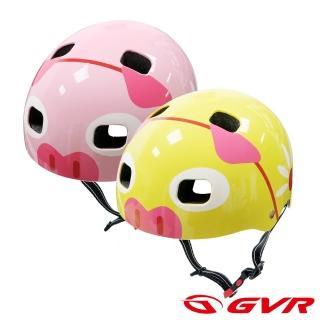 【GVR】兒童自行車/戶外休閒活動防護安全帽-豬豬