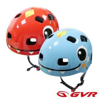 【GVR】兒童自行車/戶外休閒活動防護安全帽-恐龍